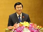 第十三届国会十一次会议:国家主席张晋创作工作报告
