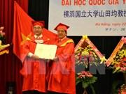 越南岘港大学向日本教授博士授予荣誉博士称号