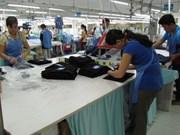 西宁省各工业区吸收投资资金近40亿美元