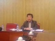 2016年越老投资合作会议即将在岘港市举行