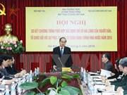 祖国阵线中央委员会主席阮善仁:公众满意度是行政体制改革的重要目标