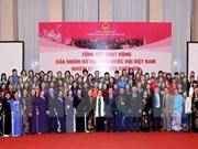 进一步提高妇女在国会各活动中的参与度