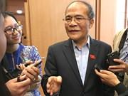 国会主席阮生雄:无论在什么工作岗位上都要为人民服务