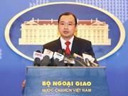 越南坚决反对并要求中国台湾尊重越南的领土主权