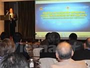 越南呼吁新加坡企业对越各重点工业区进行投资