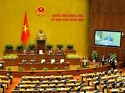 越南第十三届国会第十一次会议发表第四号公报