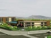 越南首家生物芯片生产厂在胡志明市兴建