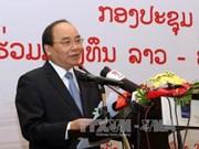 2016年越老投资合作会议在越南岘港市召开