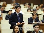 越南第十三届国会第十一次会议发表第六号公报