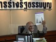 泰国确定新宪法草案