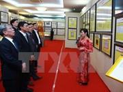 """""""黄沙与长沙归属越南:历史证据和法律依据""""资料图片展在太平省举行"""