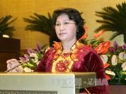 越南国会主席阮氏金银简历