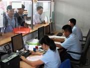 越南近600家企业与柬埔寨伙伴开展进出口活动