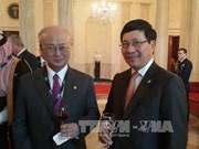 """第四届核安全峰会:越南外长范平明出席""""核安全威胁的观念""""工作晚宴"""