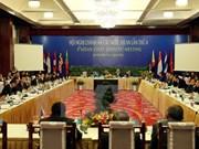 第四届东盟法院院长会议在胡志明市召开