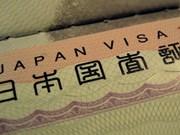 日本将放宽对越南游客签证发放条件