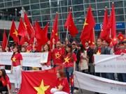 旅韩越南人举行游行活动反对中国在东海的行为