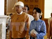 缅甸联邦议会通过内阁提名名单