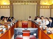 世行继续向胡志明市提供援助    用于基础设施建设