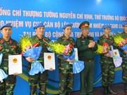 越南五名军官即将前往中非和南苏丹执行联合国维和任务