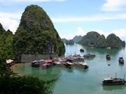 越南广宁省旅游厅正式成立