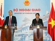 《欧盟与越南自由贸易协定》为越英经贸投资合作创造机遇