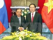 越南国家主席会见老挝最高领导人
