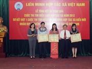 越共中央经济部部长阮文平:为合作社法发展营造良好环境
