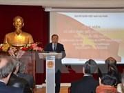 越南南方完全解放、国家统一41周年纪念典礼在法国举行