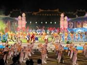 2016年顺化艺术节隆重开幕