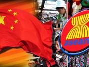 东盟—中国周在北京开幕