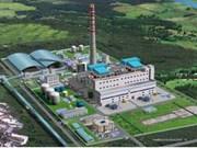 越南政府总理对太平热电厂项目贷款协议予以批准