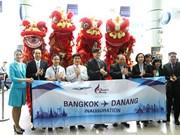 越南岘港与泰国曼谷开通往返直达航线