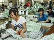 中国人民币汇率创五年新低对越南企业造成影响