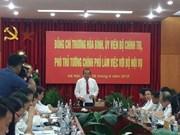 越南政府副总理张和平要求内务部特别重视行政改革工作
