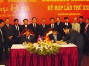 越老政府特别工作委员会第21次会议在胡志明市召开