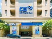 越南建设银行处理好近3万亿越盾坏账