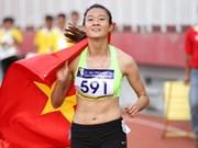 第17届亚洲青年田径锦标赛:越南运动员黎秀征夺得200米短跑金牌