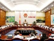 越南政府总理要求从严执行政府工作条例