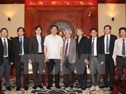 胡志明市拟建开放数据库助推经济社会发展