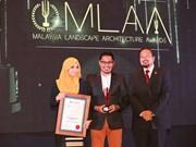 """""""金务大花园""""小区荣获2015年马来西亚景观建筑设计奖"""