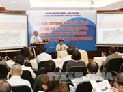 越南得乐省举行投资促进会