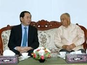 越南国家主席陈大光结束对老挝的国事访问