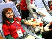 越南100名无偿献血先进个人受表彰