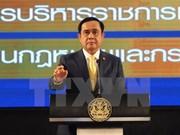 泰国承办首届大湄公河次区域五国论坛
