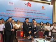 韩国将协助越南促进交通运输发展