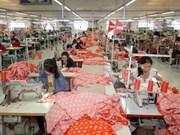 72%越南企业支持《跨太平洋伙伴关系协议》