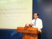 越南政府副总理张和平向各新闻媒体机构致以节日祝福