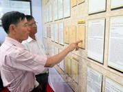 越南阮朝持续对越南海洋岛屿行使主权