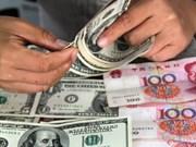 年初至今越南外汇储备余额达38亿美元